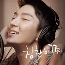 Lee Jun Ki - Compliment.jpg