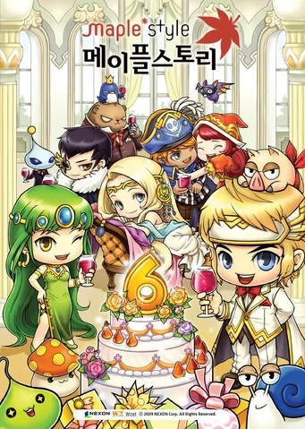 File:MapleStory Korea 6th anniversary.jpg
