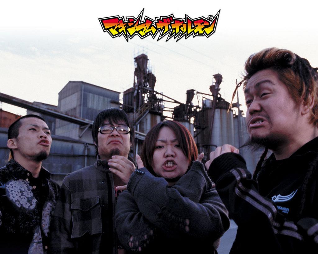 """日本金屬樂團 極限荷爾蒙 Maximum The Hormone 歌曲上架卡拉OK """"LIVE DAM STADIUM"""" 確認!"""