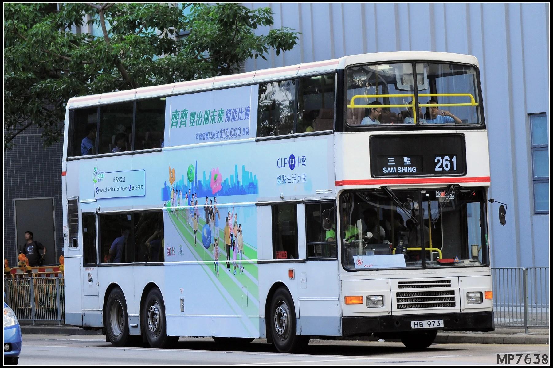 九巴261線 - 香港巴士大典