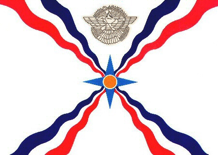 Assyrian-Flag - iraq Photo