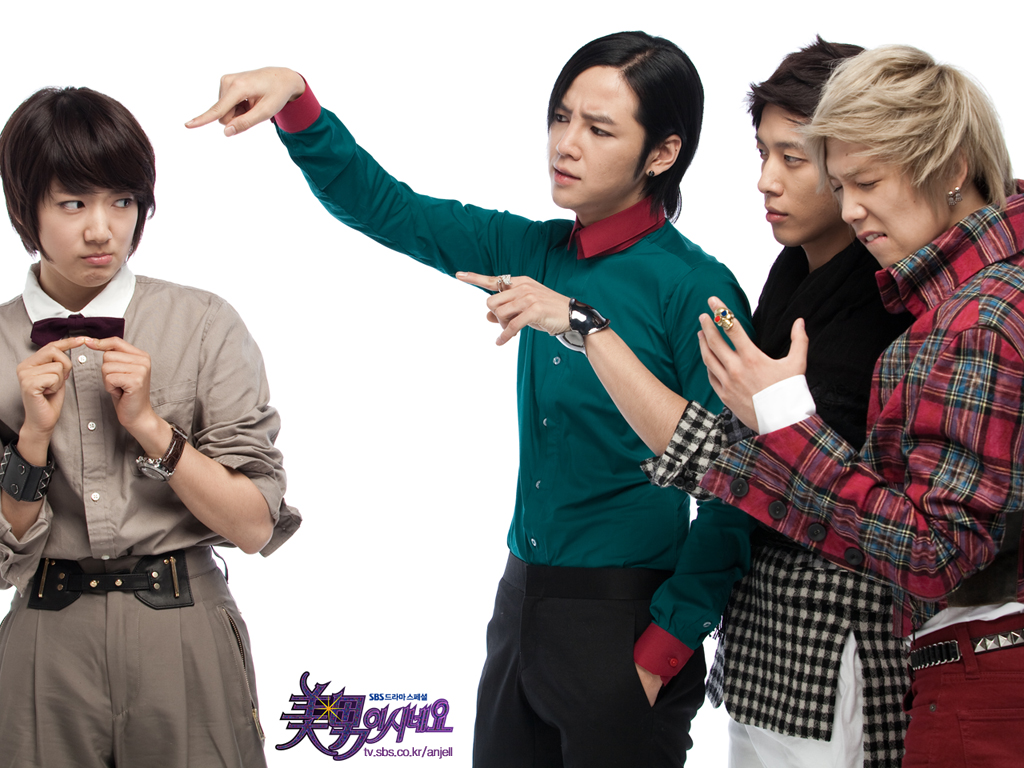 https://i2.wp.com/images5.fanpop.com/image/photos/27900000/You-re-Beautiful-Wallpaper-korean-dramas-27998502-1024-768.jpg