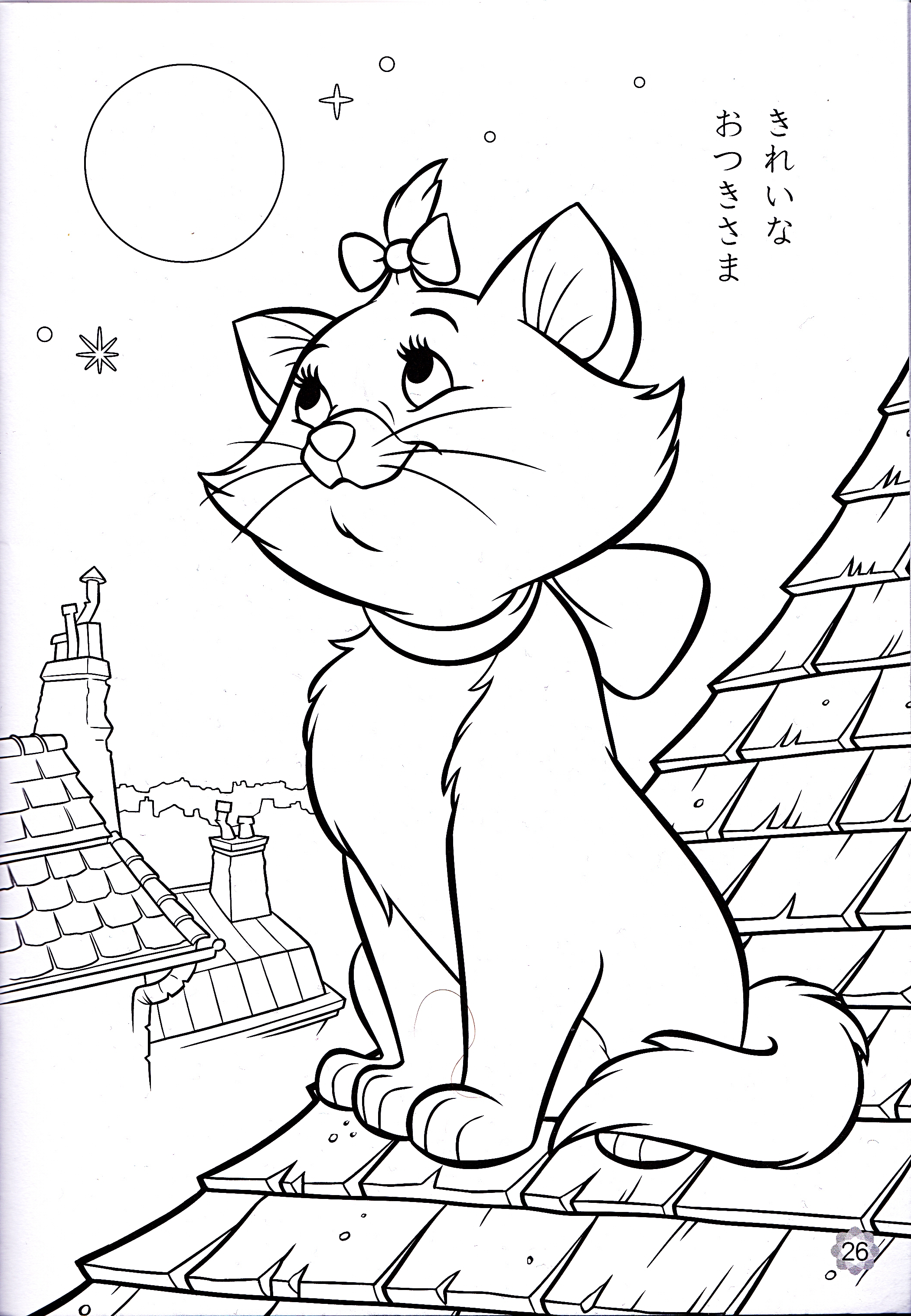 Farm Animals Cartoon Characters Coloring Pages