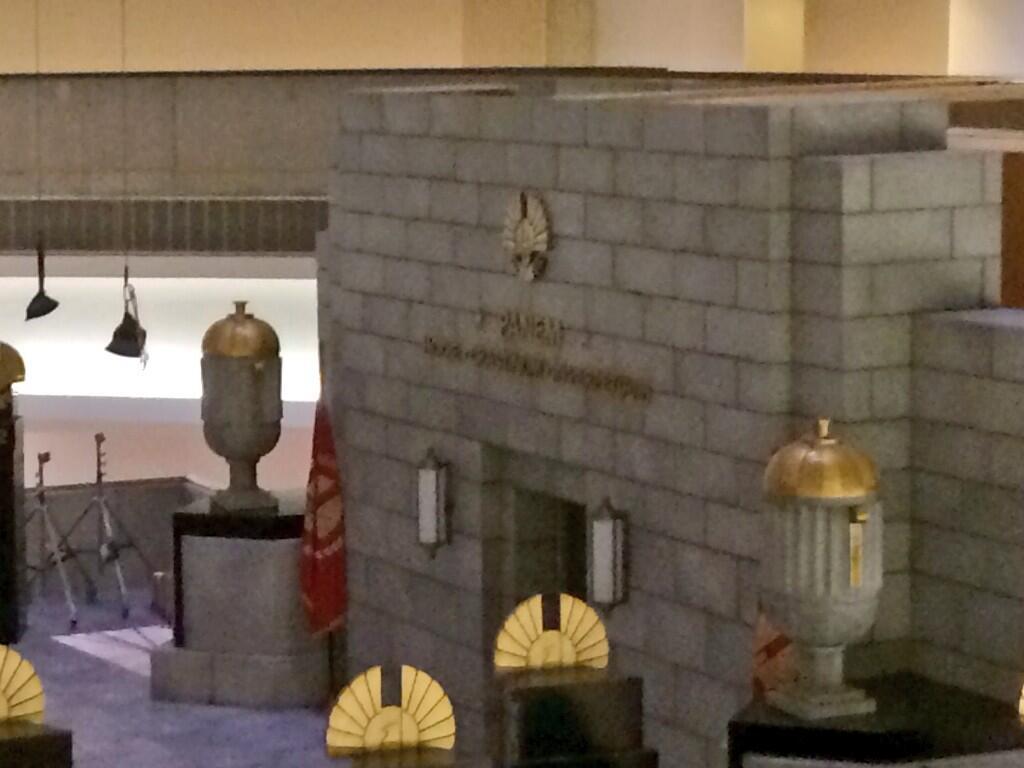 Mockingjay Set Photos From The Marriott Marquis In Atlanta 12 14 13
