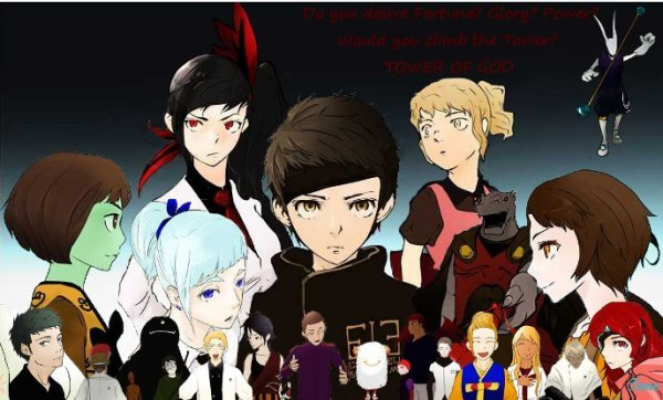 tower of god # 14