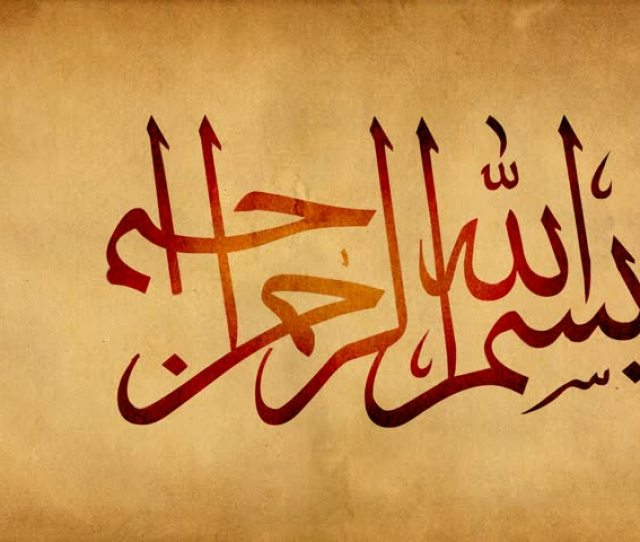 Islam Images In The Name Of Allah Hd Wallpaper And Background Photos