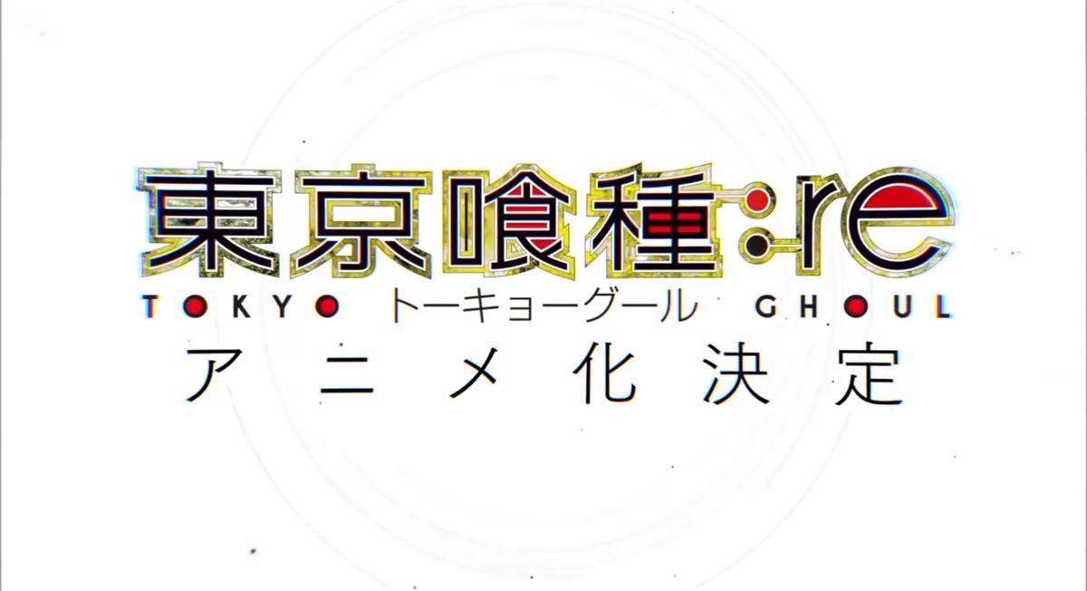 Kaneki And Touka Tokyo Ghoul Chibi Wallpaper