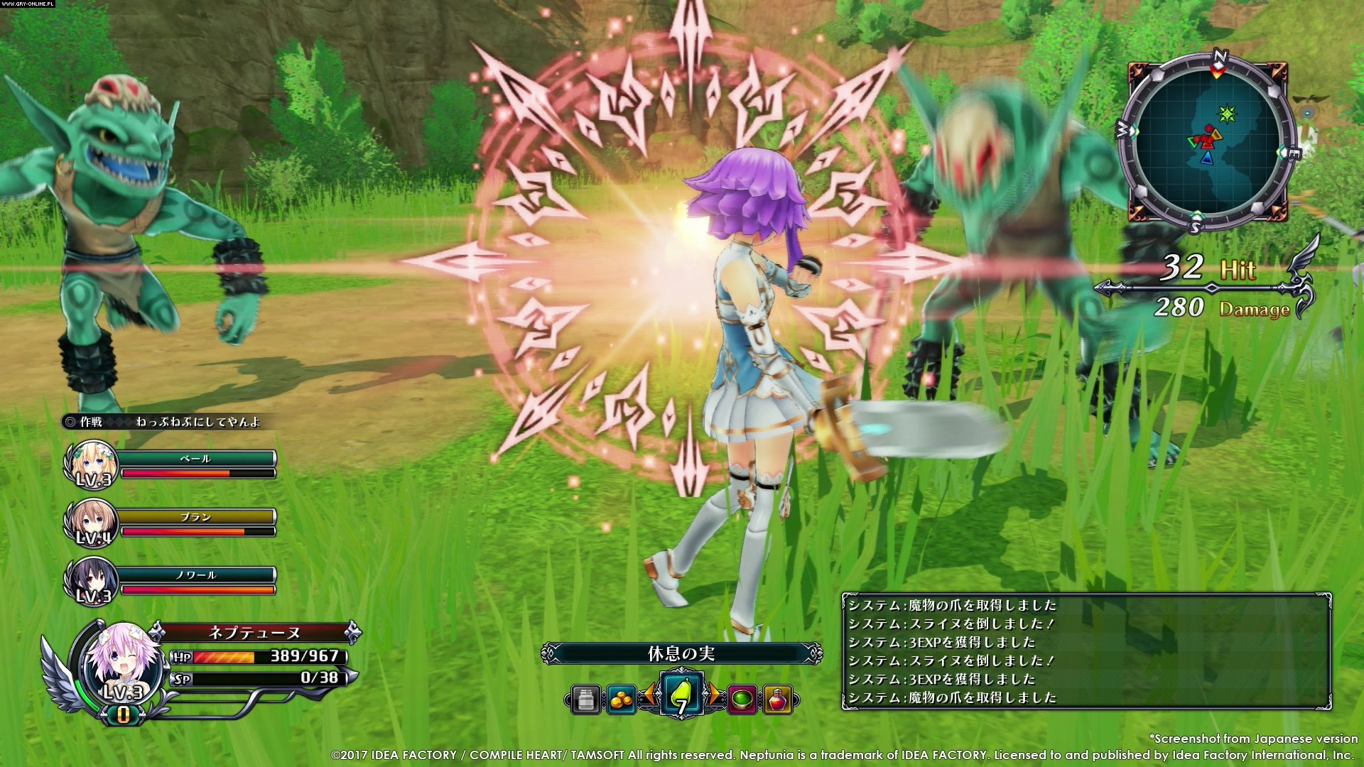 Cyberdimension Neptunia: 4 Goddesses Online crack