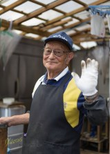 After I bought the smoked fish, the chef was more willing to have a nice portrait look. Kegon Waterfalls, Japan