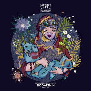 El Valle De Kadisha by Bodaishin on MP3, WAV, FLAC, AIFF & ALAC at Juno  Download