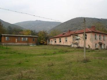 Dolna Kula Bulgaria