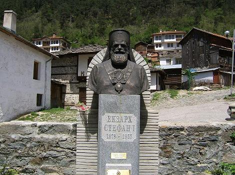 Ekzarh Stefan I / Екзарх Стефан I