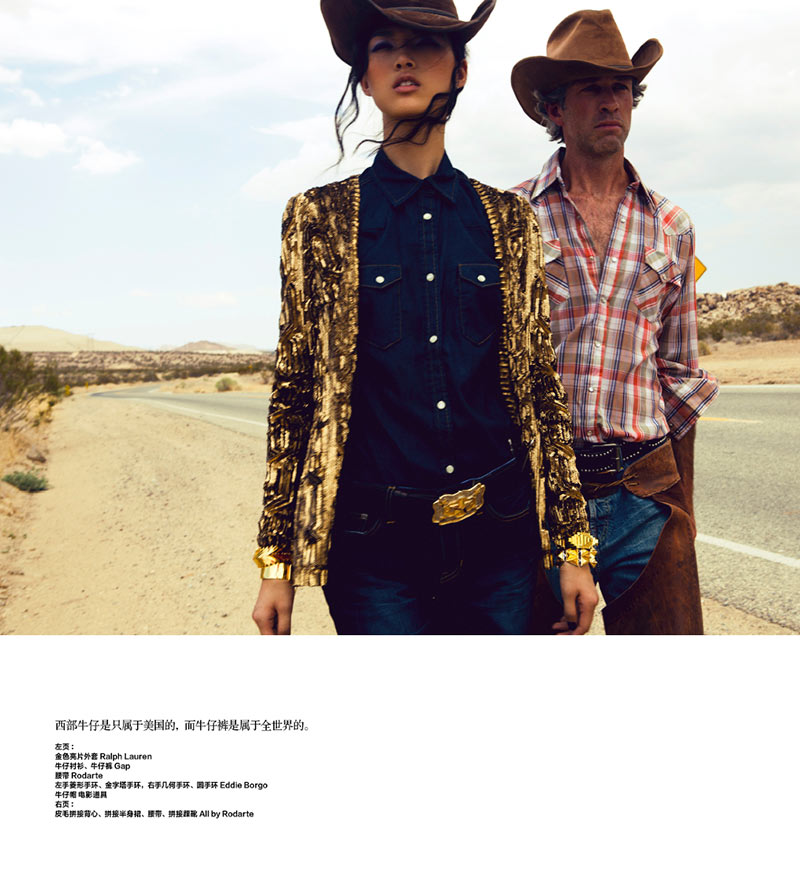 tian yi6 Tian Yi Goes Coast to Coast for the 26th Anniversary Issue of Harpers Bazaar China