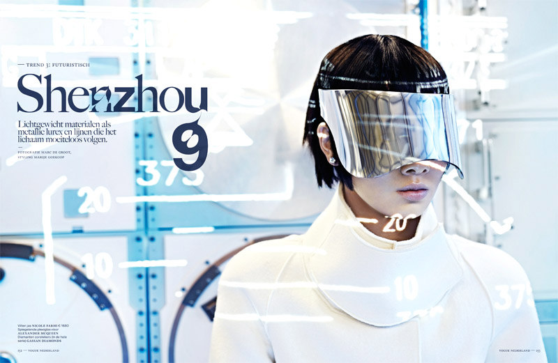 Shenzhou01 Grace Guozhi is a Vision of the Future in Vogue Netherlands September 2012 by Marc de Groot