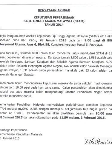 kenyataan akhbar keputusan stam 2014, stam 2014, result stam 2014,