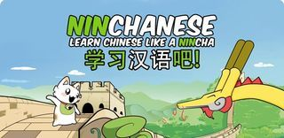 Learn Chinese with the Ninchanese app
