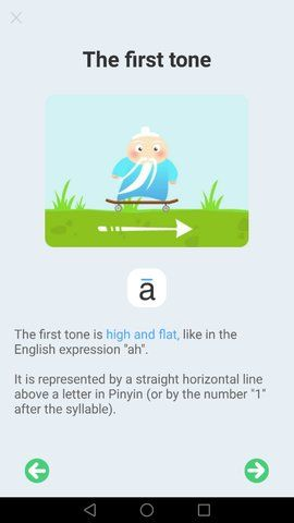 Learn tones with HelloChinese
