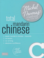 Michel Thomas Mandarin