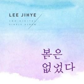 Lee Ji Hye – 봄은 없었다 (MP3)