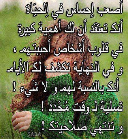 صور مكتوب عليها عبارات حزينة 2017 Photos sad phrases written