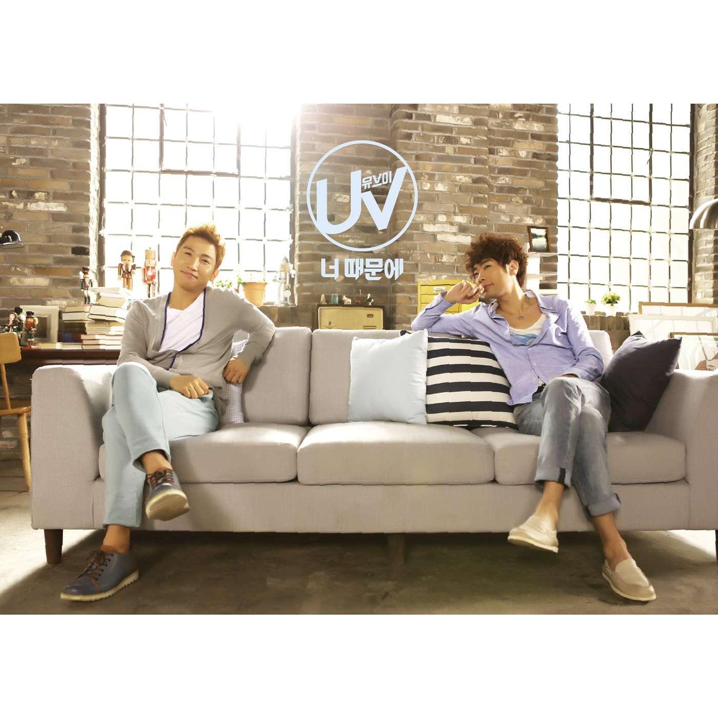 [Single] UV - Because Of You