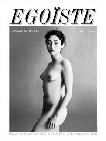 Egoïste, n° 17, t. 2, fevrier 2015.