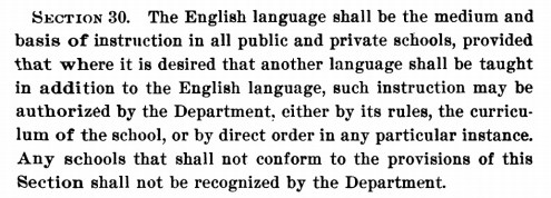 Act_57-Section_30-Laws_of_the_Republic_of_Hawaii-Passed_by_the_Legislature-1896