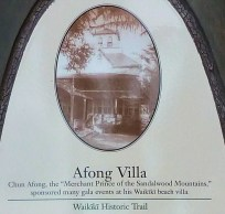 Afong_Villa_Waikiki