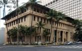 Alexander&Baldwin-Building