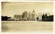 BVD 14-1-31-8 royal hawaian hotel oceanside_150w-KamehamehaSchoolsArchives