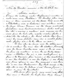 Beretane to ABCFM Nov 13, 1852-1