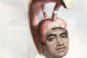 Aiʻenui