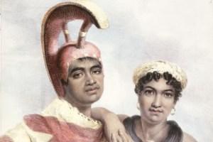 Kamā'ule'ule