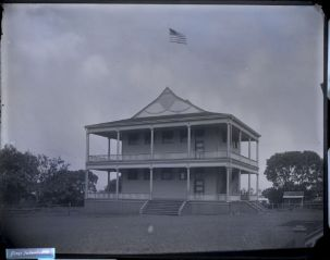 Bros. School - Hilo