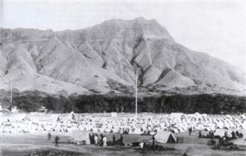 Camp_McKinley_Kapiolani_Park-1898