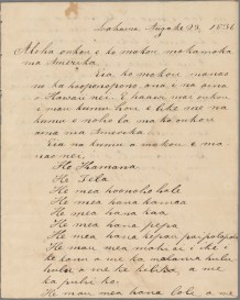 Chiefs to Mission (Send Teachers-Farmers) Aug 23 1836-1