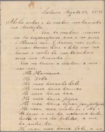 Chiefs to Mission (Send Teachers-Farmers) Aug 23 1836-1