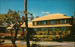 Coco-Palms Lodge-became_Coco_Palms_Lobby-(kamaaina56)-c1952