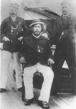 Colonel G. W. Macfarlane, King Kalakaua, Major R. H. Baker-Schweizer