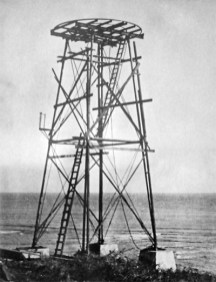 Diamond_Head_Lighthouse-steel_frame (temporary posting Ok'd by Lighthousefriends-com)
