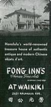 Fong_Inn_at_Waikiki-louie