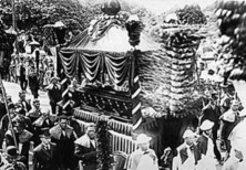 Funeral_Procession_of_Liliuokalani_-_Casket