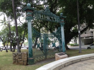 Gates, installed in Walker Park, for Fort Street grey stone H Hackfield Co from 1902 until 1970 (later known as American Factors, Ltd.