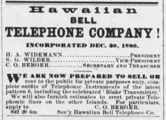 Hawaiian_Bell-advertisement-Hawaiian_Gazette-03-05-1881