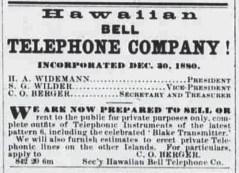 Hawaiian_Bell-advertisement-Hawaiian_Gazette-03-05-1881