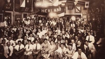 Healani Boat Club