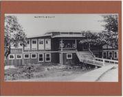 Hilo Yacht Club 1920s-eBay
