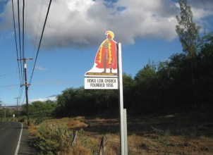 Hokuloa Church-HVB Warrior Marker