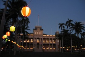 ʻIolani Palace Lanterns