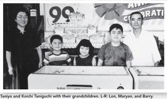 KTA-Taniyo and Koichi Taniguchi with their grandchildren. L-R-Lon, Maryan, and Barry-HRGM